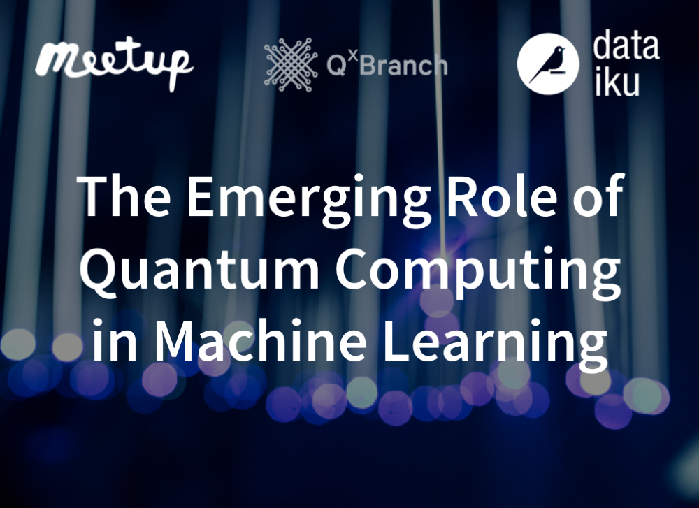 The Emerging Role of Quantum Computing in Machine Learning with QxBranch
